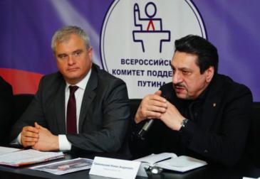 Племянник Путина объявил о создании Всероссийского комитета поддержки Путина