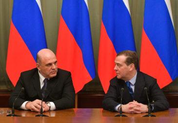 У кого больше: Кремль опубликовал декларацию о доходах