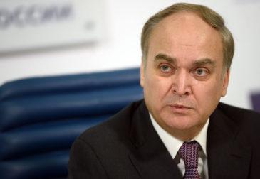 США готовят новые санкции по отношению к России