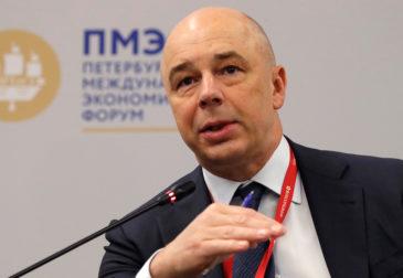 Доллар не в приоритете: Россия откажется от доллара в структуре ФНБ