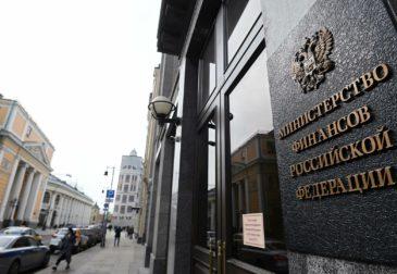 Минфин окончательно исключил доллар из ФНБ