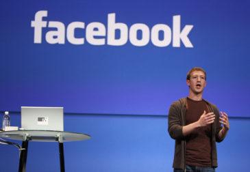 Facebook оштрафован на £50,5 млн